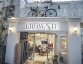 Nedap – Brownie Case Study Video